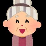 おばあさん笑顔