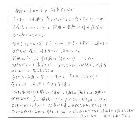 348D388C-D2AC-4BAD-808B-DF57530EF1A3