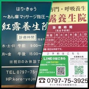 8234E609-9954-4ACA-91B2-E281F4D6637B