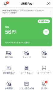 A58F6C18-14A4-434E-AA0B-9BCBDBA4286F